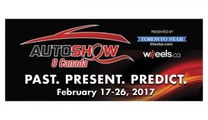 2017AutoShow